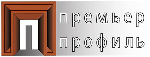 Премьер Профиль